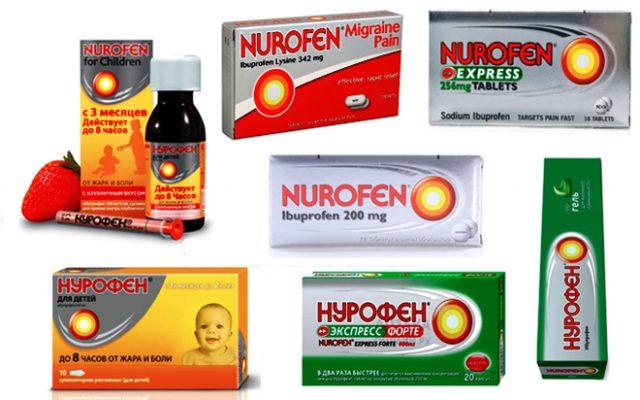 разновидности Нурофена