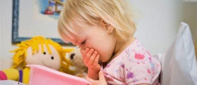 Ребенка рвет и высокая температура