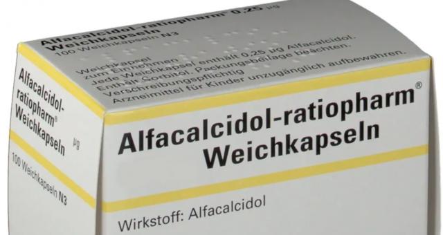 Альфакальцидол